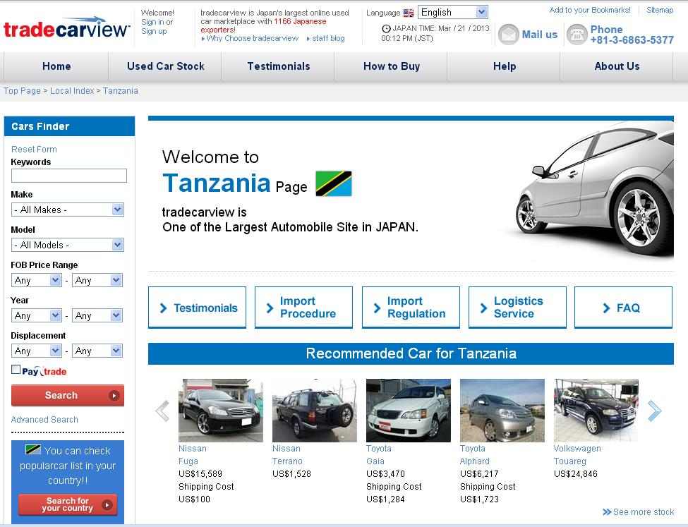 Tradecarview Japanese Used Cars Autos Post